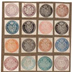 Sellos: NUM025 LOTE DE 20 SELLOS FISCALES. ESPAÑA. DE 1890 A 1901. Lote 86112548