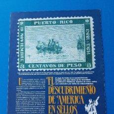 Sellos: EL DESCUBRIMIENTO DE AMERICA EN SELLOS – REVISTA MUY INTERESANTE. Lote 87964960