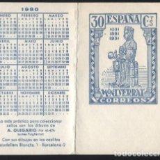 Sellos: PROGRAMA DE EMISIONES DE SELLOS PARA EL AÑO 1980. A. OLEGARIO.. Lote 91530465