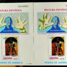 Sellos: 2 PRUEBAS OFICIALES 32, 1994. PINTURA ESPAÑOLA SALVADOR DALÍ. Lote 92497810