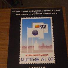 Sellos: CARTEL 35 X 50 EXPO 92, III EXP. FIL. RUMBO AL 92 - 9/12 FEBRERO 1989, CARTEL SIN DOBLAR, PERFECTO. Lote 94467898