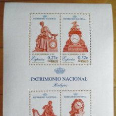 Sellos: HOJA BLOQUE PATRIMONIO NACIONAL RELOJES. Lote 95343195