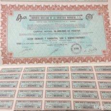 Sellos: ACCIONES COMPAÑIA AUXILIAR DE LA INDUSTRIA PANADERA S A. Lote 95432428