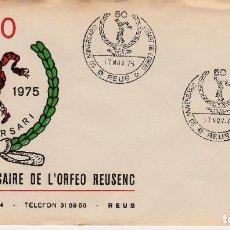 Sellos: MATASELLOS REUS -1975 50 ANIVERS. ESBART DE L'ORFEÓ. Lote 95619731