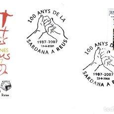 Sellos: MATASELLOS REUS 2007- 100 ANYS DE LA SARDANA A REUS . Lote 95619899