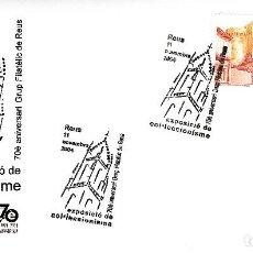 Sellos: MATASELLOS REUS 2004 - EXPOSICIÓ DE COL.LECCIONISME 70 ANIVERSARI GRUP FILATÉLIC. Lote 95620019