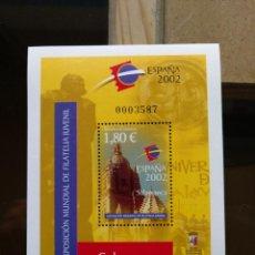 Sellos: EXPOSICION MUNDIAL DE FILATELIA JUVENIL. Lote 95740743