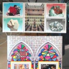 Sellos: HOJA BLOQUE NAVIDAD 2001 Y MINERALES DE ESPAÑA 1994. Lote 95742135