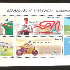 Sellos: HOJA BLOQUE ESPAÑA 2004. VALENCIA. DEPORTES. Lote 95871543