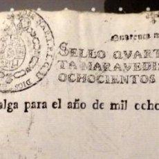 Sellos: PAPEL FISCAL HABILITADO JOSE NAPOLEON AÑO 1812 SELLO 4º DE 40 MARAVEDIS TIMBROLOGIA , INDEPENDENCI. Lote 96254043