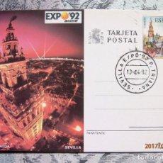 Francobolli: 1992 - ENTERO POSTAL - EXPOSICIÓN UNIVERSAL DE SEVILLA EXPO´92 - EDIFIL 154.. Lote 98635659