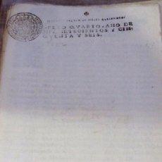 Sellos: PAPEL EN BLANCO TIMBRADO FISCAL 1756 FERNANDO VI SELLO DE OFICIO TIMBRE 4 MARAVEDIS TIMBROLOGIA. Lote 98761547