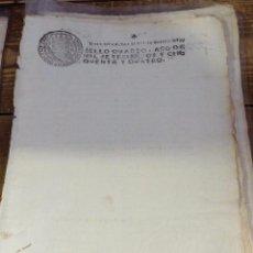 Sellos: PAPEL EN BLANCO TIMBRADO FISCAL 1754 FERNANDO VI SELLO DE OFICIO TIMBRE 4 MARAVEDIS TIMBROLOGIA. Lote 98796531