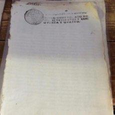 Sellos: PAPEL EN BLANCO TIMBRADO FISCAL 1754 FERNANDO VI SELLO DE OFICIO TIMBRE 4 MARAVEDIS TIMBROLOGIA. Lote 98796559