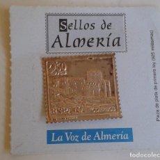 Sellos: 3 SELLOS DE PLATA DE LA COLECCIÓN DE LA VOZ DE ALMERÍA. Lote 98846483