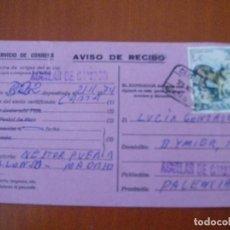 Sellos: TARJETA ADMINISTRACION CORREOS, AVISO DE RECIBO CERTIFICADO .AÑO 1974.AGUILAR DE CAMPOO.. Lote 99644807
