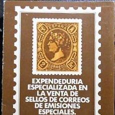 Sellos: PROGRAMA EMISIONES ESPECIALES 1984. CON CALENDARIO. TABACALERA.. Lote 99662979