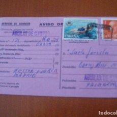Sellos: TARJETA ADMINISTRACION CORREOS, AVISO DE RECIBO CERTIFICADO .AÑO 1974.AGUILAR DE CAMPOO.. Lote 99644939