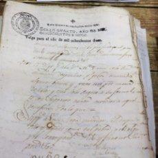 Sellos: PAPEL FISCAL HABILITADO JOSE NAPOLEON AÑO 1812 SELLO POBRES DE 4 MARAVEDIS TIMBROLOGIA , INDEPENDENC. Lote 100630755