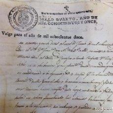 Sellos: PAPEL FISCAL HABILITADO JOSE NAPOLEON AÑO 1812 SELLO OFICIO DE 4 MARAVEDIS TIMBROLOGIA , INDEPENDENC. Lote 100631603