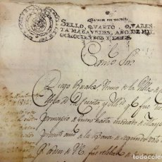 Sellos: PAPEL FISCAL JOSE NAPOLEON AÑO 1812 SELLO 4º DE 40 MARAVEDIS TIMBROLOGIA , INDEPENDENCIA. Lote 100632139
