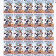 Sellos: SELLOS WALT DISNEY SERIE DE 6 PLIEGOS DE 25 SELLOS BEQUIA 1989 200 ANIVERSARIO REVOLUCION FRANCESA. Lote 194955708