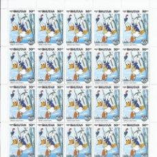 Sellos: SELLOS DE WALT DISNEY SERIE DE 6 PLIEGOS DE 25 SELLOS SERIE BHUTAN 1984 50 ANIVER. PELIS PATO DONALD. Lote 127008499