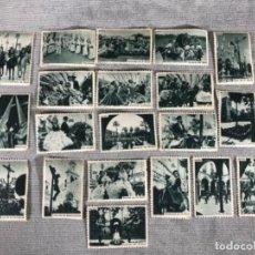 Sellos: LOTE X 20 FOTOGRAFÍAS EN SELLOS - FOURNIER-VITORIA - FOTOS SEVILLA. Lote 103048307