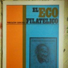 Sellos: REVISTA FILATÉLICA - ECO FILATÉLICO - Nº 533 - 15 DE SEPTIEMBRE DE 1969 - . Lote 103350611