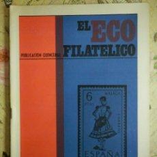 Sellos: REVISTA FILATÉLICA - ECO FILATÉLICO NUMISMÁTICO - Nº 529 - 15 DE JUNIO DE 1969 - . Lote 103350707