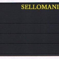 Sellos: LOTE DE 25 FICHAS CLASIFICADORAS PROTECTORAS DE 4 BANDAS . MEDIDAS 158 X 113MM. LEUCHTTURM. Lote 103769054