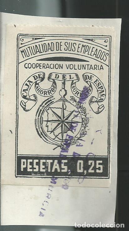 SELLO VIÑETA MUTUALIDAD EMPLEADOS CAJA DE AHORROS DEL SURESTE DE ESPAÑA MURCIA 1955 SOBRE PAPEL (Sellos - Material Filatélico - Otros)