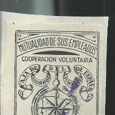 Sellos: SELLO VIÑETA MUTUALIDAD EMPLEADOS CAJA DE AHORROS DEL SURESTE DE ESPAÑA MURCIA 1955 SOBRE PAPEL. Lote 103735407