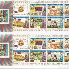 Sellos: SELLOS DEL CLUB BARCELONA DEL 75 ANIVERSARIO Y OTROS DEL AÑO 1974. Lote 103890895