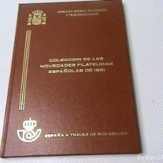 Sellos: COLECCIÓN DE LAS NOVEDADES FILATÉLICAS ESPAÑOLAS DE 1981. ESPAÑA A TRAVÉS DE SUS SELLOS.. Lote 106556603