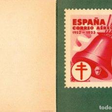 Sellos: FELICITACIÓN NAVIDEÑA DIRECTOR PATRONATO ANTITUBERCULOSO AÑO 1953. FILATELIA. MEDICINA. Lote 109297619