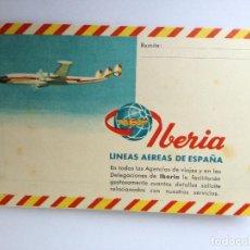 Sellos: IBERIA LINEAS AEREAS DE ESPAÑA. SOBRE CORREO AEREO. SE INCLUYE PEGATINA PUBLICITARIA DE REGALO. Lote 112574975