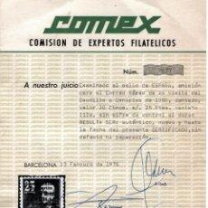 Sellos: FILATELIA,CERTIFICADO DE AUTENTICIDAD COMEX,AÑO1976 SELLO VISITA DEL CAUDILLO A CANARIAS 1950,25 PTS. Lote 115123738