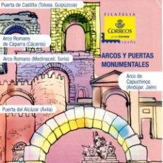 Sellos: ESPAÑA.- FOLLETO DE INFORMACIÓN FILATÉLICA AÑO 2013.- ARCOS Y PUERTAS MONUMENTALES. Lote 115105455