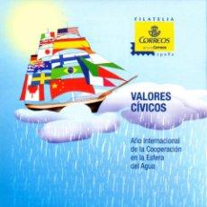 Sellos: ESPAÑA.- FOLLETO DE INFORMACIÓN FILATÉLICA AÑO 2013.- VALORES CÍVICOS. Lote 115108867