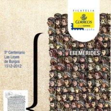 Sellos: ESPAÑA.- FOLLETO DE INFORMACIÓN FILATÉLICA AÑO 2013.- EFEMÉRIDES. Lote 115109291