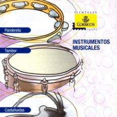 Sellos: ESPAÑA.- FOLLETO DE INFORMACIÓN FILATÉLICA AÑO 2013.- INSTRUMENTOS MUSICALES. Lote 115109395