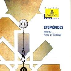 Sellos: ESPAÑA.- FOLLETO DE INFORMACIÓN FILATÉLICA AÑO 2013.- EFEMÉRIDES. Lote 115109683