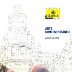 Sellos: ESPAÑA.- FOLLETO DE INFORMACIÓN FILATÉLICA AÑO 2013.- ARTE CONTEMPORÁNEO. Lote 115109863