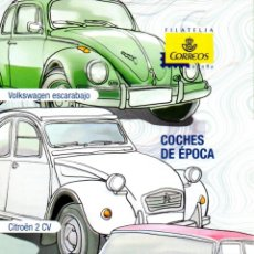Sellos: ESPAÑA.- FOLLETO DE INFORMACIÓN FILATÉLICA AÑO 2013.- COCHES DE ÉPOCA. Lote 115110023