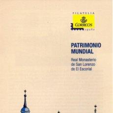 Sellos: ESPAÑA.- FOLLETO DE INFORMACIÓN FILATÉLICA AÑO 2013.- PATRIMONIO MUNDIAL. Lote 115110175