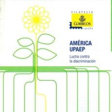 Sellos: ESPAÑA.- FOLLETO DE INFORMACIÓN FILATÉLICA AÑO 2013.- AMÉRICA-UPAEP. Lote 115112367