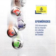 Sellos: ESPAÑA.- FOLLETO DE INFORMACIÓN FILATÉLICA AÑO 2013.- EFEMÉRIDES. Lote 115112663
