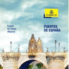 Sellos: ESPAÑA.- FOLLETO DE INFORMACIÓN FILATÉLICA AÑO 2013.- PUENTES DE ESPAÑA. Lote 115112991