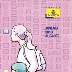 Sellos: ESPAÑA.- FOLLETO DE INFORMACIÓN FILATÉLICA AÑO 2013.- JUVENALIA 2013. Lote 115113227